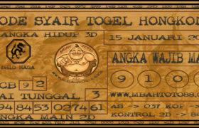 Syair Togel Hongkong 15 Januari 2020
