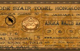 Syair Togel Hongkong 21 Januari 2020
