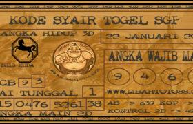 Syair Togel Singapura 22 Januari 2020
