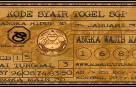 Syair Togel Singapura 25 Januari 2020