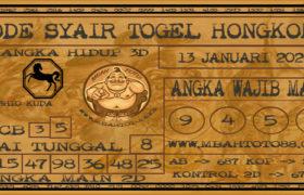 Syair Togel Hongkong 13 Januari 2020
