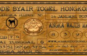 Syair Togel Hongkong 14 Januari 2020