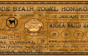 Syair Togel Hongkong 07 Januari 2020
