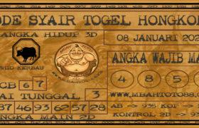 Syair Togel Hongkong 08 Januari 2020
