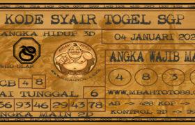 Syair Togel Singapura 04 Januari 2020