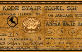 Syair Togel Singapura 08 Januari 2020
