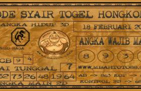 Syair Togel Hongkong 18 Februari 2020
