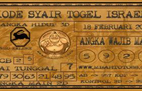 Syair Togel Israel 18 Februari 2020