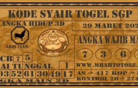 Syair Togel Singapura 29 Maret 2020