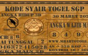 Syair Togel Singapura 30 Maret 2020