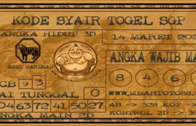 Syair Togel Singapura 14 Maret 2020