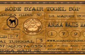 Syair Togel Singapura 18 Maret 2020