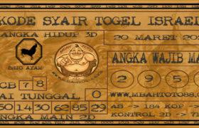 Syair Togel Israel 20 Maret 2020