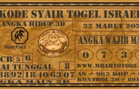 Syair Togel Israel 22 Maret 2020