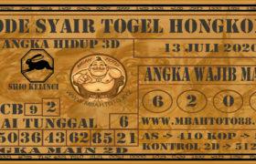 Syair Togel Hongkong 13 Juli 2020