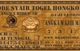 Syair Togel Hongkong 04 Juli 2020