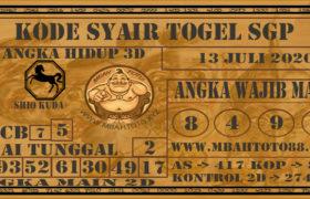 Syair Togel Singapura 13 Juli 2020