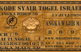 Syair Togel Israel 13 Juli 2020