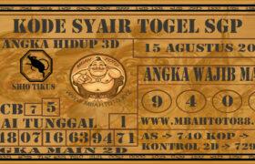 Syair Togel Singapura 15 Agustus 2020