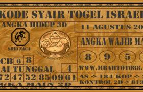 Syair Togel Israel 11 Agustus 2020