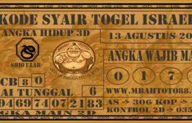 Syair Togel Israel 13 Agustus 2020