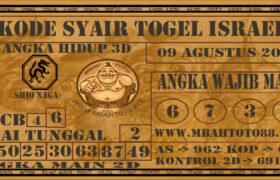 Syair Togel Israel 09 Agustus 2020
