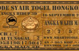 Syair Togel Hongkong 16 September 2020
