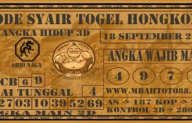 Syair Togel Hongkong 18 September 2020