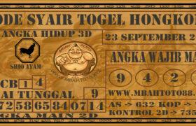 Syair Togel Hongkong 23 September 2020