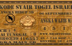 Syair Togel Israel 06 September 2020