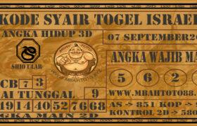 Syair Togel Israel 07 September 2020