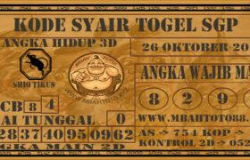 Syair Togel Singapura 26 Oktober 2020