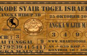Syair Togel Israel 25 Oktober 2020