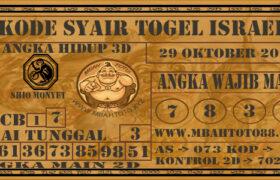 Syair Togel Israel 29 Oktober 2020