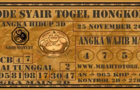 Syair Togel Hongkong 25 November 2020