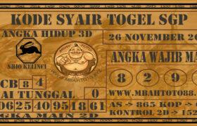 Syair Togel Singapura 26 November 2020