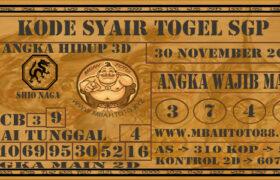 Syair Togel Singapura 30 November 2020