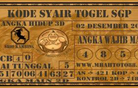 Syair Togel Singapura 02 Desember 2020