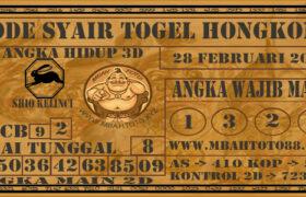 Syair Togel Hongkong 28 Februari 2021