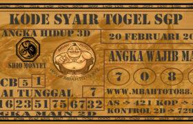 Syair Togel Singapura 20 Februari 2021