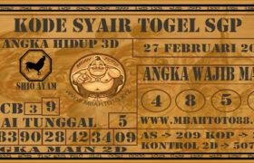 Syair Togel Singapura 27 Februari 2021