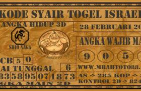 Syair Togel Israel 28 Februari 2021