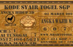 Syair Togel Singapura 01 Maret 2021