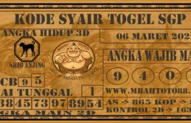 Syair Togel Singapura 06 Maret 2021
