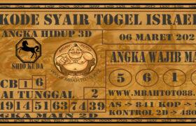 Syair Togel Israel 06 Maret 2021